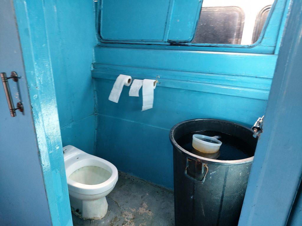 Ferry toilet