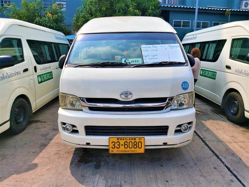 Minivan to the center of Pattaya