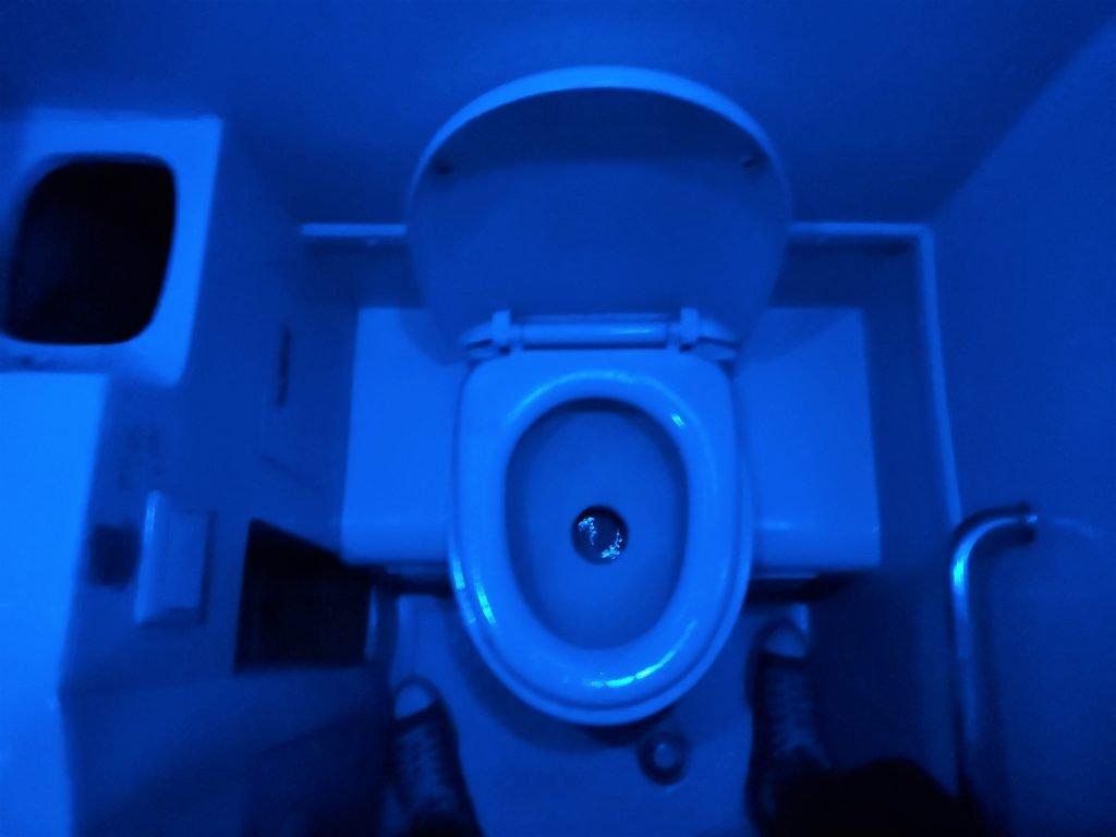 Toilet on bus from Bangkok to Pattaya