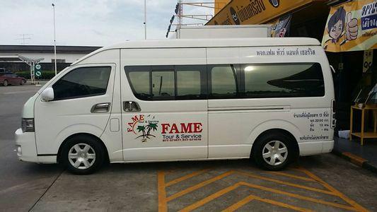 Standard Bus + Fähre