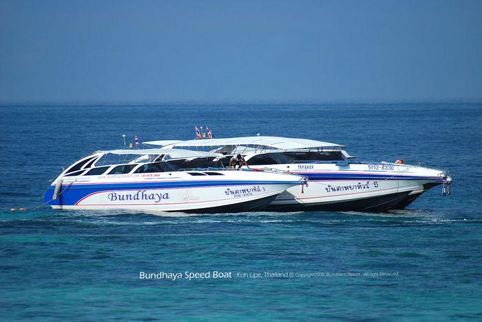 Speedboat Fähre