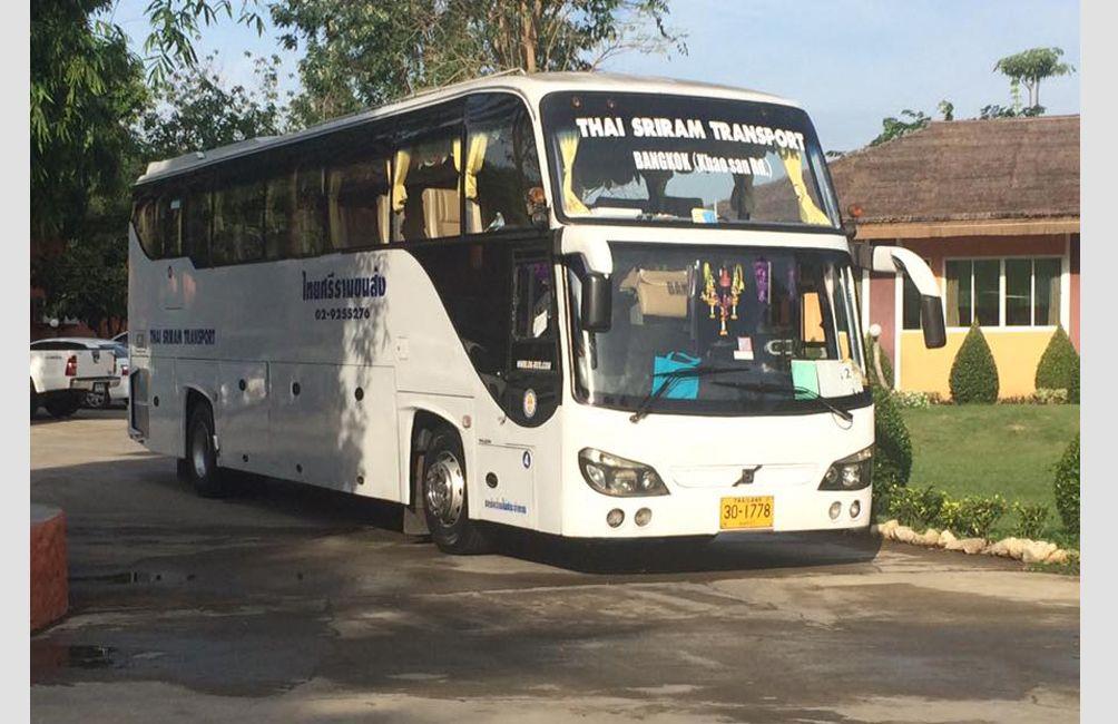 VIP Autobús + transbordador