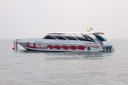 Speedboat ferry