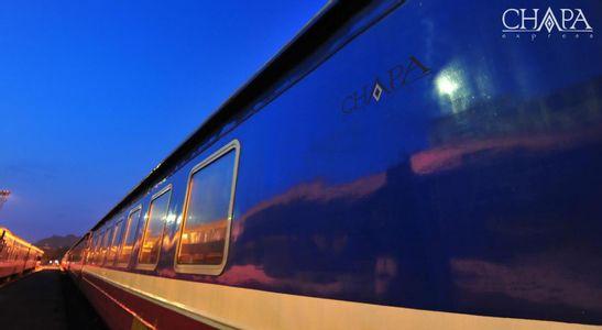 Luxus Zug
