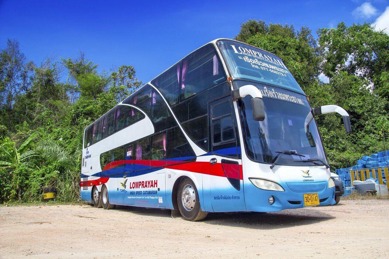 High Speed Bus+Ferry