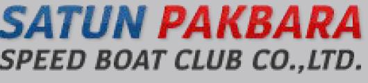 Satun Pakbara Speed Boat logo