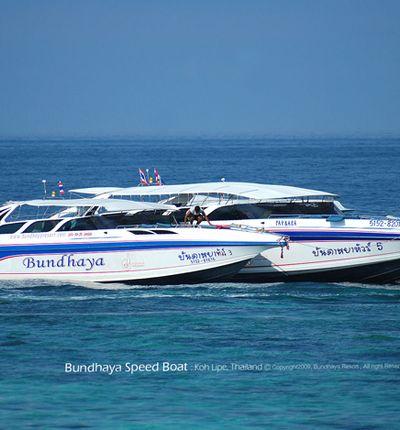 Bundhaya Speedboat