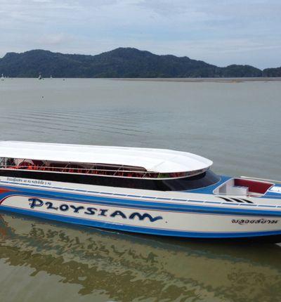 Adang Sea Tour