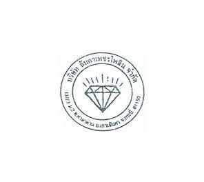 Lanta Petpailin logo