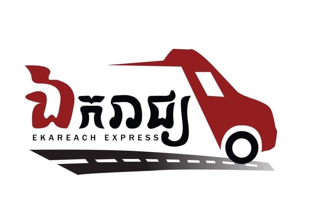 Ekareach Express logo