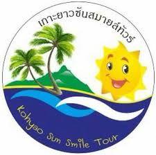 Koh Yao Sun Smile logo
