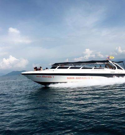 Nava Andaman