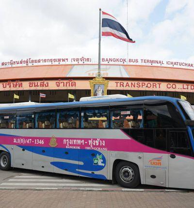 The Transport Co. Ltd.
