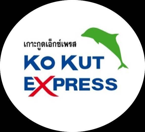 Ko Kut Express logo