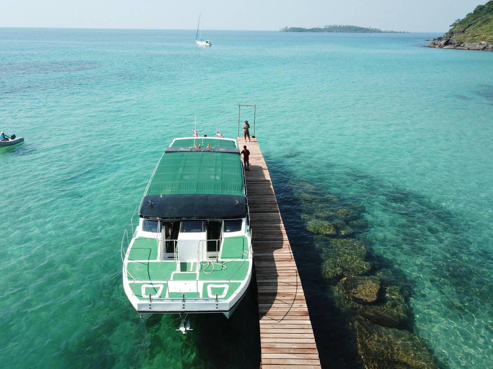 Standard Ferry