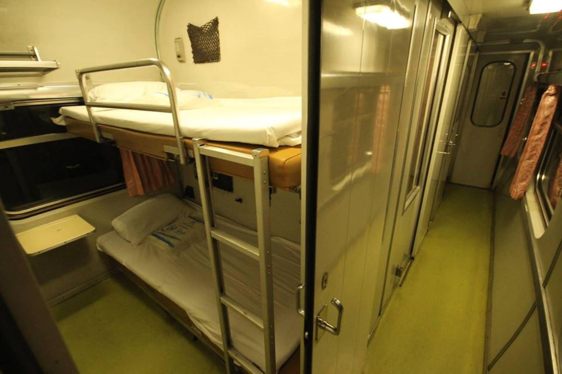 First Class Lower Bed Zug