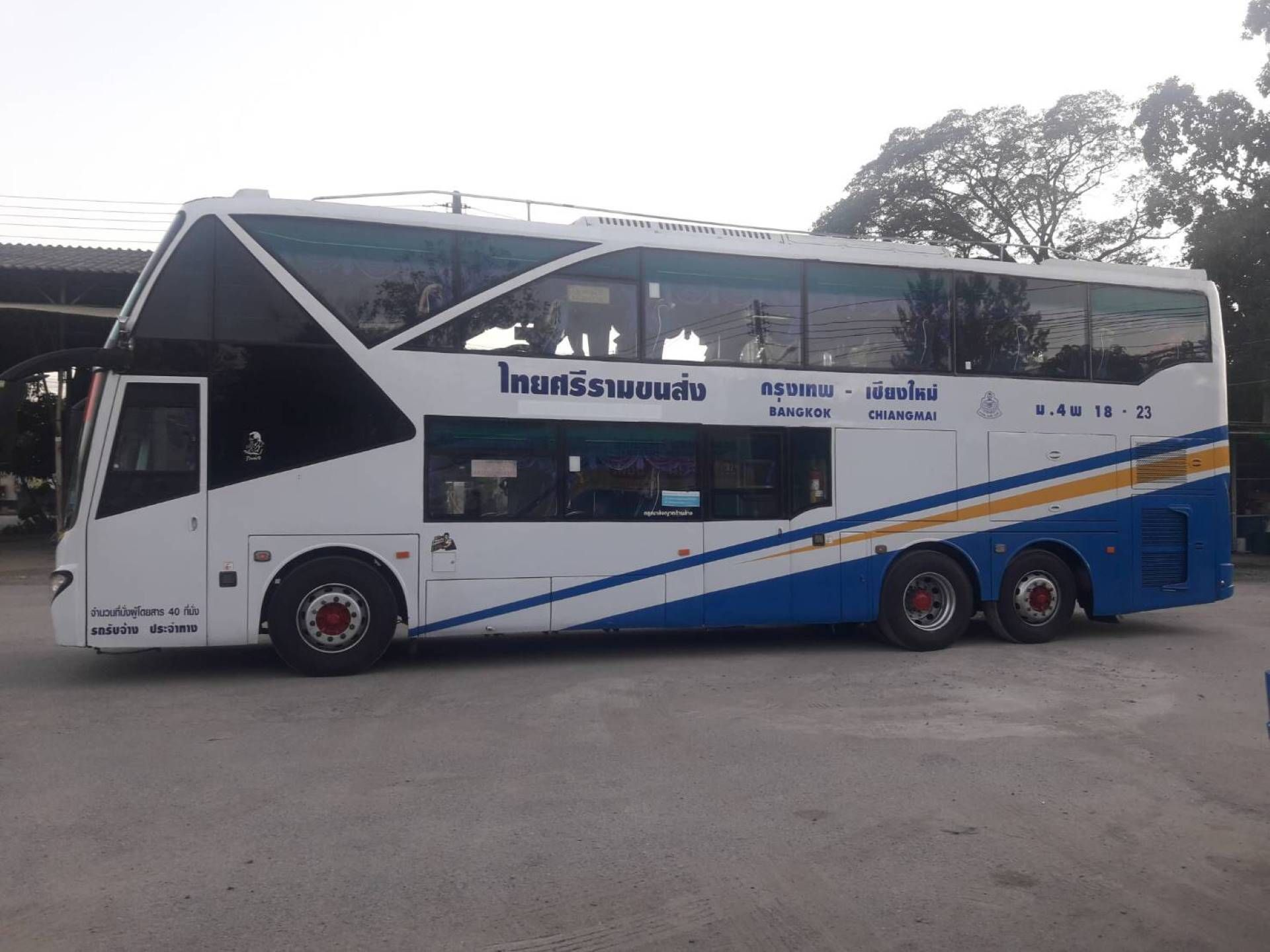 VIP Autobús