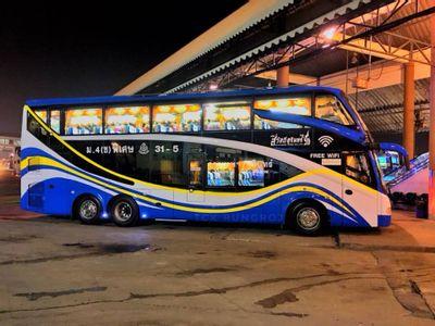 VIP 32 Seats bus