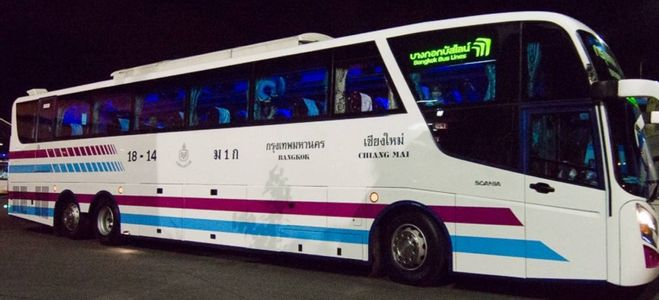 VIP 24 Seats Bus